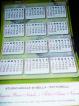 calendario di bella